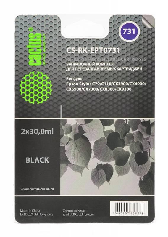 Заправочный комплект для ПЗК Cactus CS-RK-EPT0731 черный 2x30мл для Epson St С79