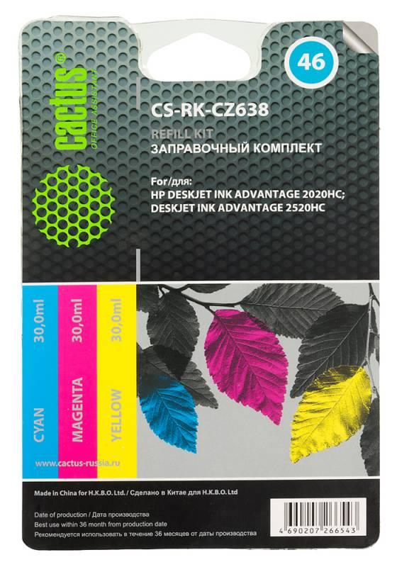 Заправочный комплект Cactus CS-RK-CZ638 многоцветный 90мл для HP DJ 2020/2520, арт. 292221