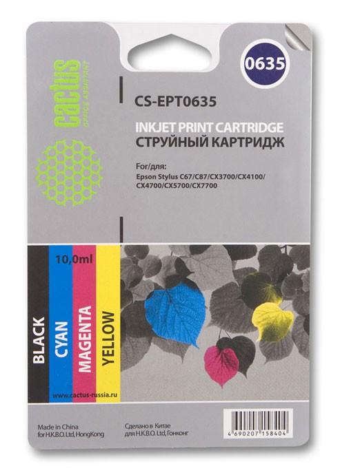 Картридж струйный Cactus CS-EPT0635 черный/голубой/пурпурный/желтый набор карт. для Epson Stylus C67