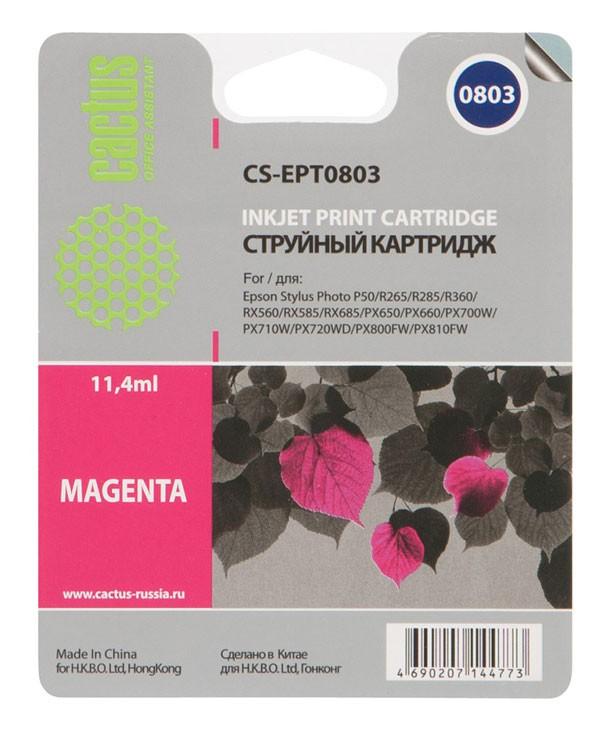 Картридж струйный Cactus CS-EPT0803 пурпурный для Epson Stylus Photo P50/PX650/PX660/PX700/PX700W/PX