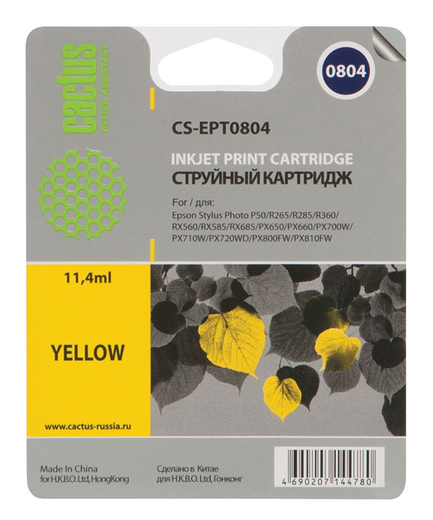 Картридж струйный Cactus CS-EPT0804 желтый для Epson Stylus Photo P50/PX650/PX660/PX700/PX700W/PX710