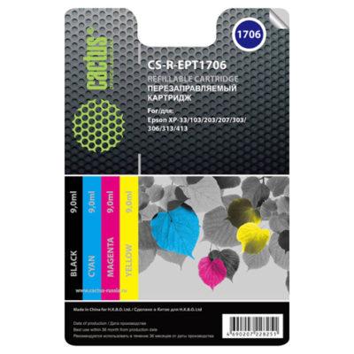 Комплект перезаправляемых картриджей Cactus CS-R-EPT1706
