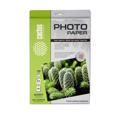 Фотобумага Cactus глянцевая самоклеящаяся 130 г/м², A4, 20 л