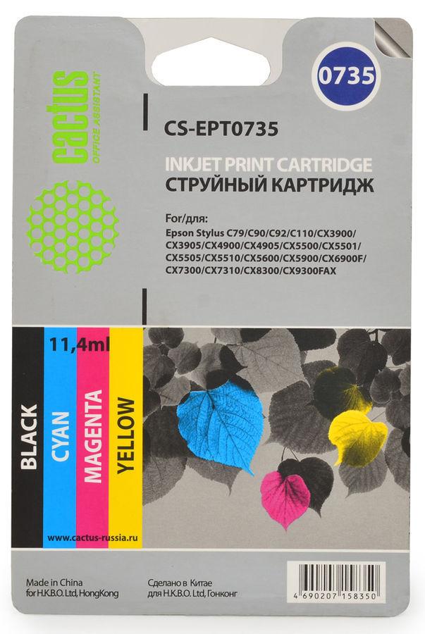 Картридж Cactus CS-R-EPT0735 черный/голубой/пурпурный/желтый набор карт. для Epson St С79/C110/СХ390