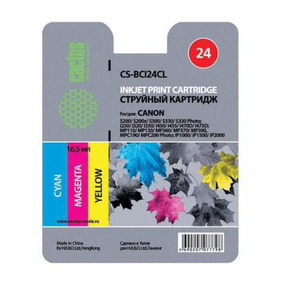 Картридж многоцветный CS-BCI24CL для Canon