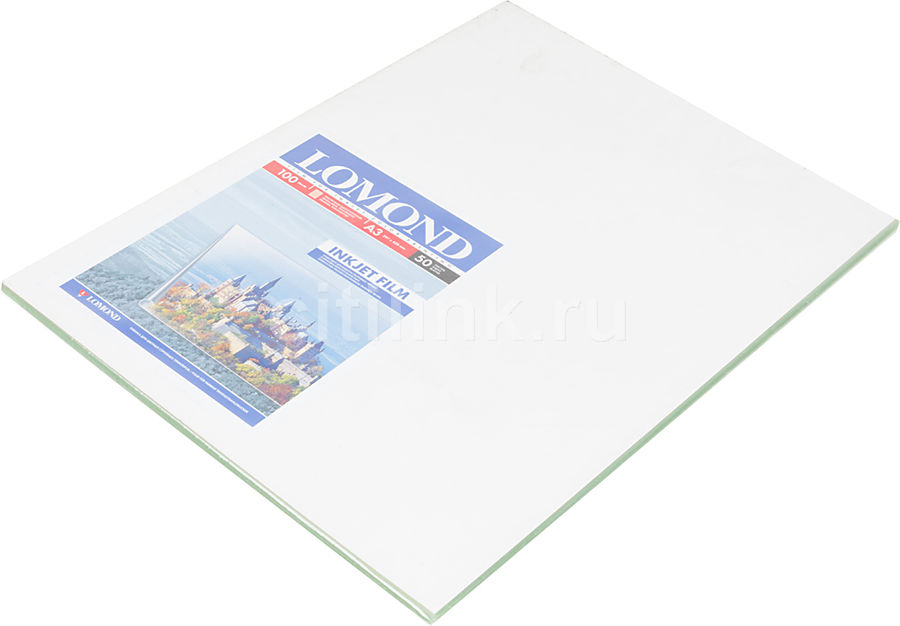Пленка Lomond A3 прозрачная для струйной печати 100мкм 50л. 0708315