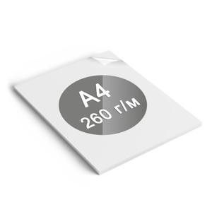 Фотобумага A4 суперглянцевая 260 г/м2, 20л. Эконом-класс