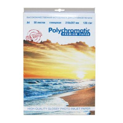 Фотобумага Polychromatic глянцевая, А4, 120 г/м, 50л