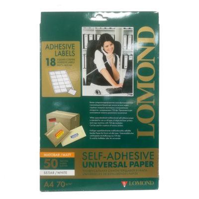 Самоклеящаяся бумага Lomond для этикеток, A4, 18 шт/1л , 70 г/м2, 50л (2100135)
