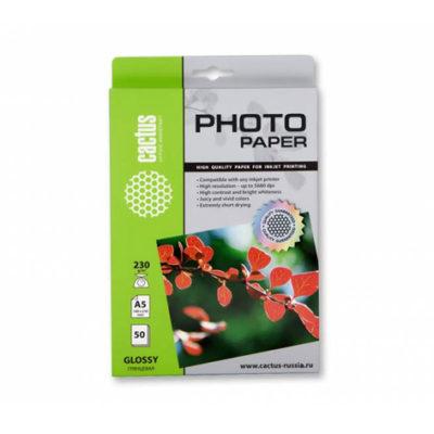 Фотобумага Cactus А5 230 г/м2 глянцевая, 50 л (CS-GA523050)