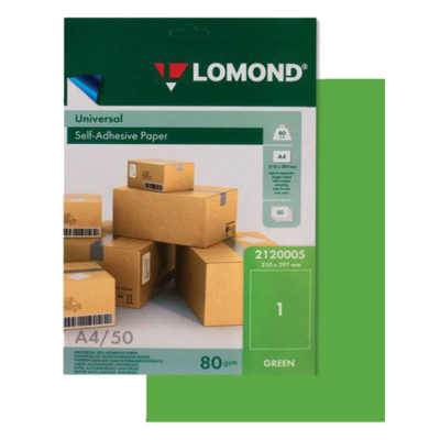 Самоклеящаяся цветная бумага Lomond A4, 80г/м2, 50л (2120005)