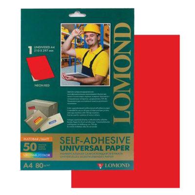 Самоклеящаяся цветная бумага Lomond A4, 80г/м2, 50л (2010005)