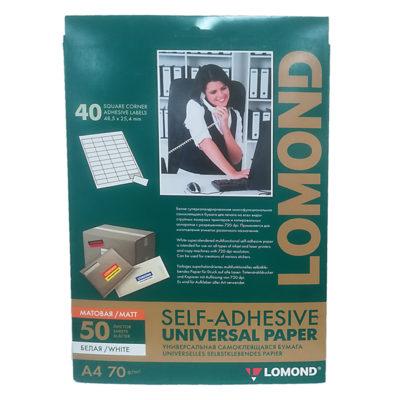 Самоклеящаяся бумага для этикеток, A4, 70 г/м2, 50л (2100195)