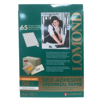 Самоклеящаяся бумага для этикеток, A4, 70 г/м2, 50л (2100215)