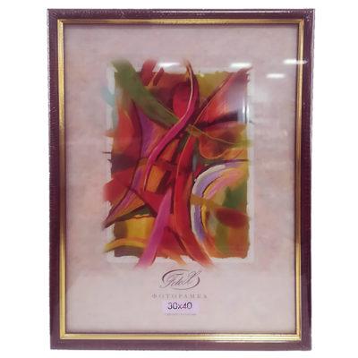 Рамка 30х40см (пластик, со стеклом), цвет - красное дерево с золотом