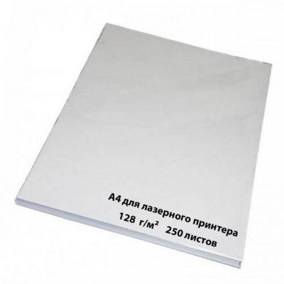 Фотобумага Revcol глянцевая для лазерной печати A4, 128 г/м², 250л