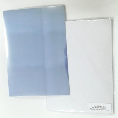 Фотобумага Металлик-серебро А4, 20л. Фотобумага дизайнерская