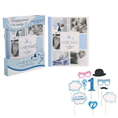 Подарочный набор на рождение ребенка