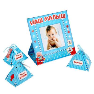 Подарочный набор на рождение мальчика