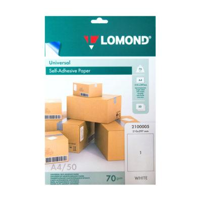 Самоклеящаяся бумага Lomond A4, 70г/м2, 50л