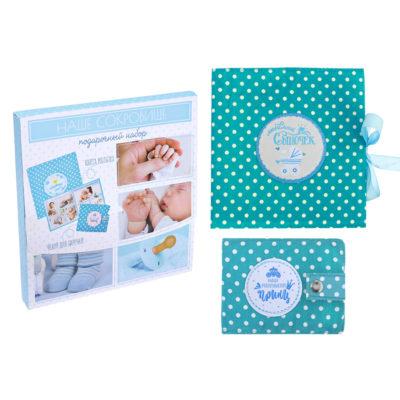 Купить подарок на рождение мальчика