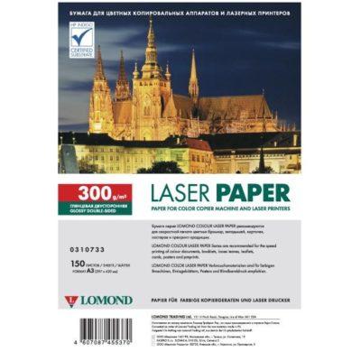 Фотобумага Lomond двухсторонняя глянцевая для лазерной печати A4, 300г/м2, 150л (0310743)