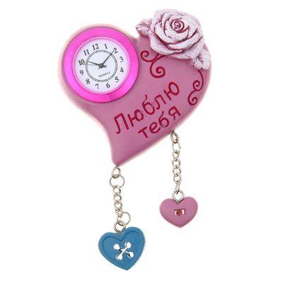 "Часы-магнит ""Люблю тебя"" (1016407)"