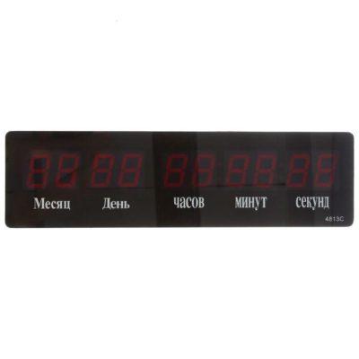 Часы настенные электронные, красные цифры (от сети) 49,5х3,5х14см (2316591)