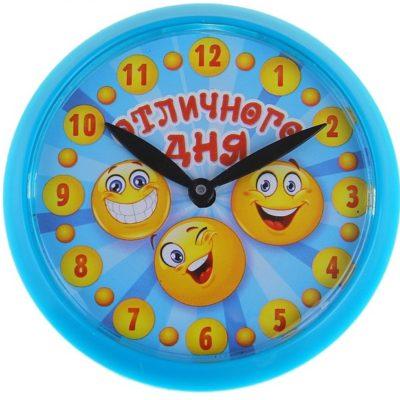 Часы - магнит «Отличного дня» (740028)