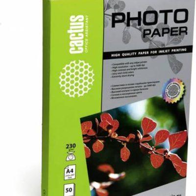 Фотобумага Cactus A4 глянцевая 230гм2, 50л. 805823