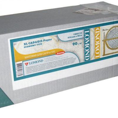 LOMOND XL матовая бумага для САПР и ГИС (экономичный тип) ролик 914мм*45м, 90 г/м2 (1202112)