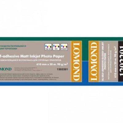 LOMOND XL матовая самоклеющаяся фотобумага, ролик 610мм50,8 мм, 90гм2, 20 м (1202201)