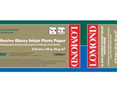 LOMOND XL глянцевая самоклеющаяся фотобумага , Ролик 610х50 мм, 85 гм2, 20 м (1204051)