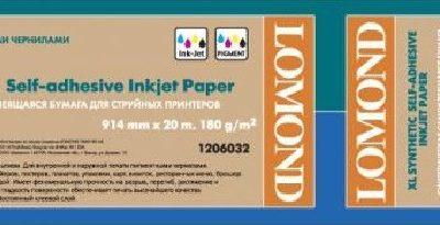 Синтетическая самоклеющаяся бумага в роле 914 мм.х50.8 мм., 180 г/м2, 30м (1206032)
