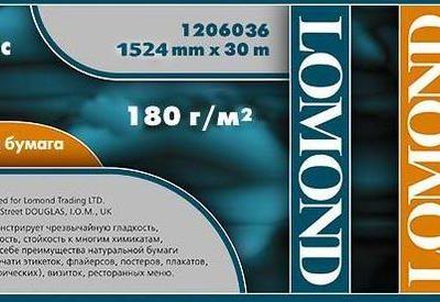 Синтетическая самоклеющаяся бумага в роле 1524 мм.х50.8 мм., 180 г/м2, 30м (1206036)