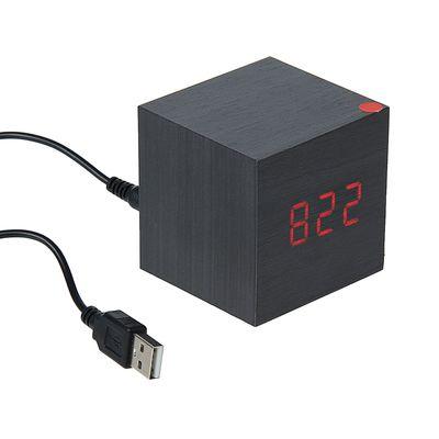 """Часы-будильник LuazON LB-12 """"Деревянный кубик"""", USB в комплекте (1404271)"""