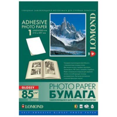 Самоклеящаяся бумага Lomond глянцевая, A4, 85 г/м2 , 25 л. (2410003)