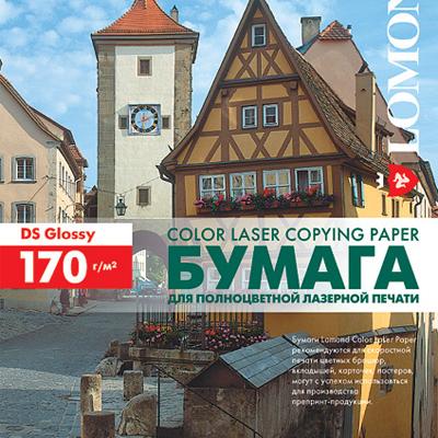 Фотобумага Lomond глянцевая двухсторонняя для лазерной печати A3, 170г/м2, 250л (0310231)