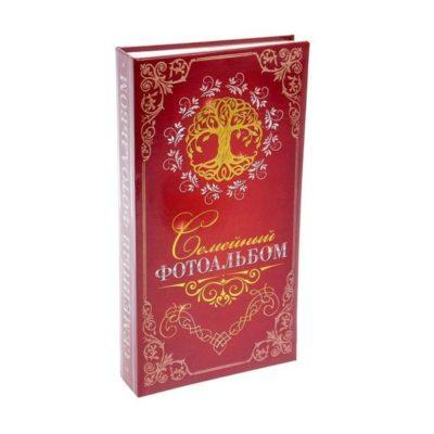 """Фотоальбом """"Семейный фотоальбом"""" обводка золото/серебро, 300 фото 10х15 см (1578394)"""