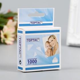 Уголки самоклеющиеся для фотоальбома бесцветные, 1000 шт (4452971)
