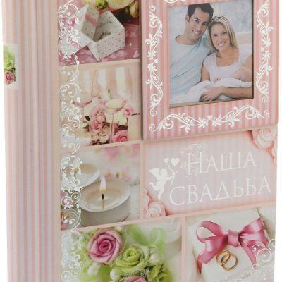 Фотоальбом «Наша свадьба», 20 магнитных листов (915924)