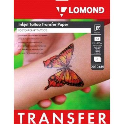 Lomond для нанесения временных татуировок, А4, 5л.(2010450)
