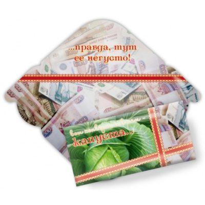 Конверт для денег «Вот конверт, а в нем - капуста !»