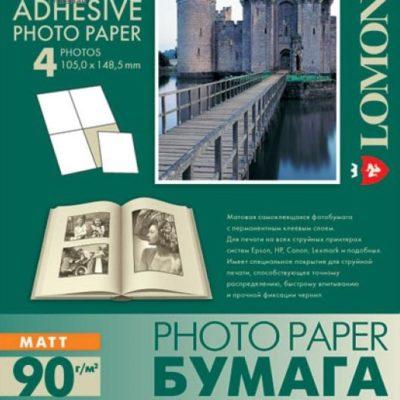 Фотобумага Lomond матовая самоклеящаяся фотобумага, A4, 4 шт. (105 x 99 мм), 90 гм2, 25 листов, 2210023