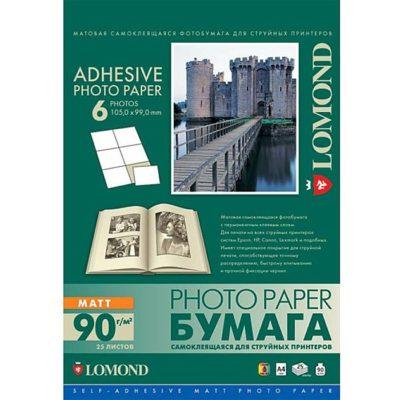 Фотобумага Lomond матовая самоклеящаяся фотобумага, A4, 6 шт. (105 x 99 мм), 90 гм2, 25 листов, 2210033