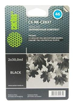 Заправочный набор Cactus CS-RK-CZ637
