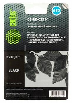 Заправочный набор Cactus CS-RK-CZ101