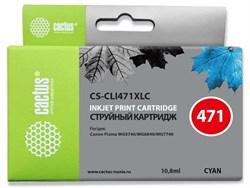 Струйный картридж Cactus CS-CLI471XLC