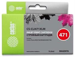 Струйный картридж Cactus CS-CLI471XLM