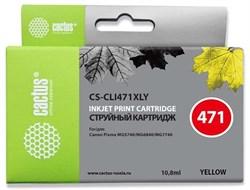 Струйный картридж Cactus CS-CLI471XLY